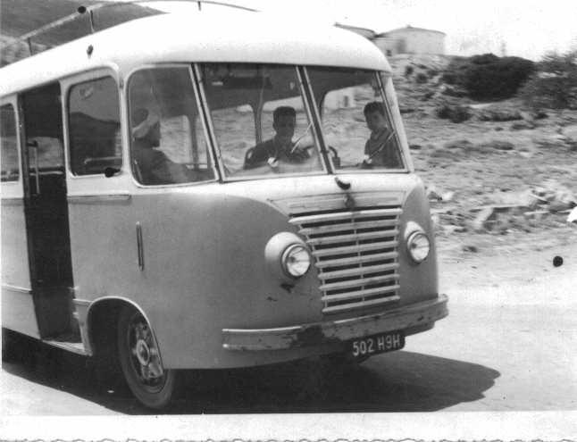 elhamerie1960.jpg